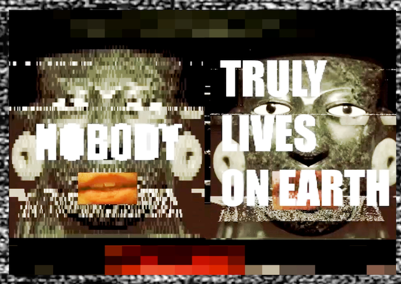 Preview of Michael Martinez's animated works titled Nobody Truly Lives on this Earth